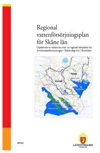 """Bilden visar framsidan av rapporten """"Regional vattenförsörjningsplan för Skåne län Utpekande av vattenresurser av regional betydelse för dricksvattenförsörjningen i Skåne idag och i framtiden"""". Rapport nummer 2012:2"""